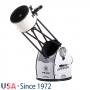 """Hvězdářský dalekohled Meade 305/1524 LightBridge 12"""" F/5 DOB"""