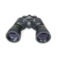 Binokulární dalekohled Bresser National Geographic 8–24x50