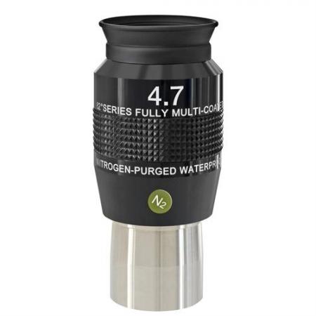 """Okulár Explore Scientific 82° Ar 4.7mm 1.25"""""""
