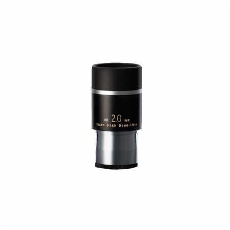 Okulár Vixen HR 1,25″, 2,0mm