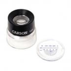 Zvětšovací sklo Carson LL-20 LumiLoupe 10x
